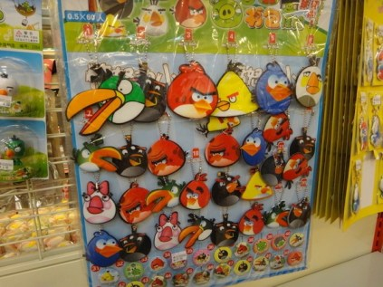 angry birds on a chain