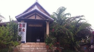 The Traditional Arts & Ethnology Museum Building