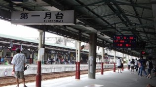 Hsinchu Train Station Platform
