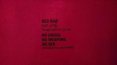 Bed Bar At Bed SupperClub Rules