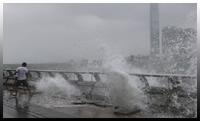 Τυφώνας Χατο