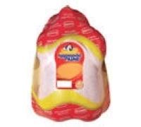 Охладено Лудогорско пиле с 500 грама в вода в него от Амета Холдинг