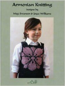 La copertina del libro di Swansen e Williams