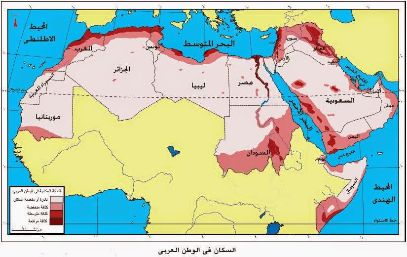 قائمة الدول العربية حسب عدد السكان 2017 مجلتك