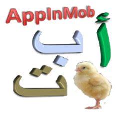 7 – تطبيق الحروف الهجائية العربية طريقة تعليم الحروف العربية للأطفال
