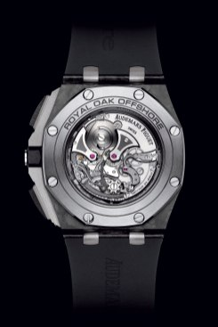 Audemars Piguet Tourbillon Chronographe Royal Oak Offshore