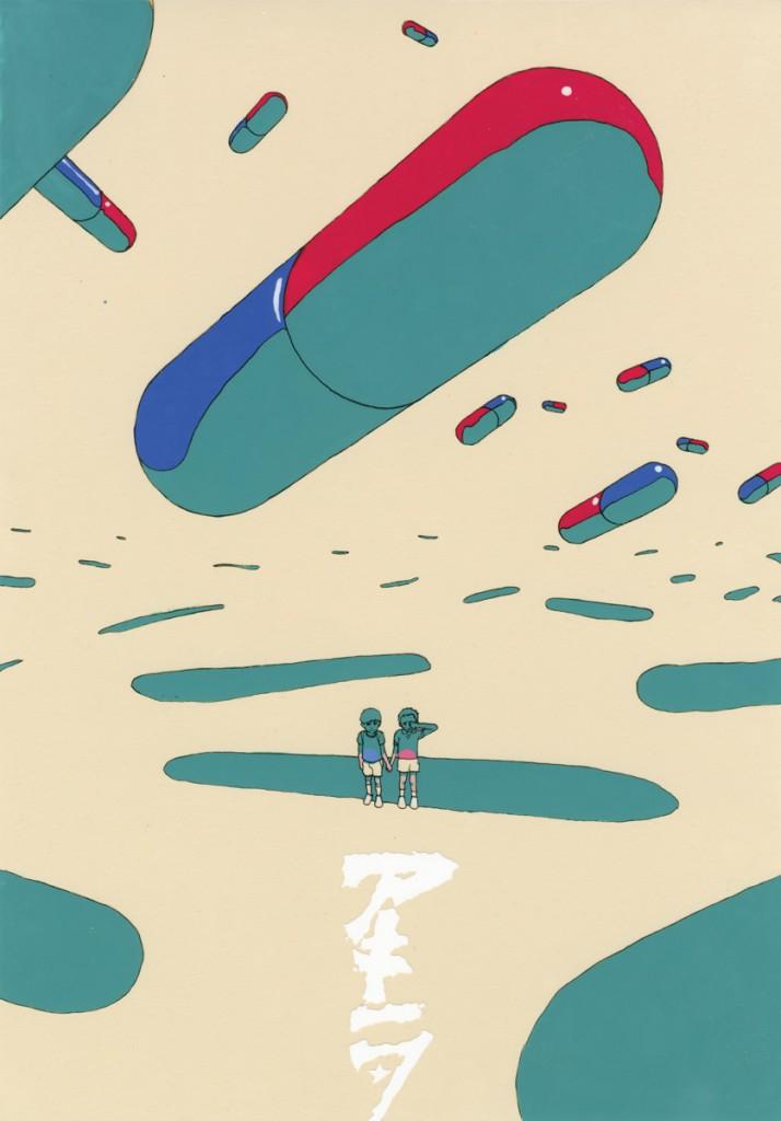 LRNZ's Katsuhiro Otomo Tribute Piece