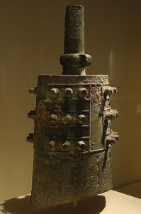Eastern Zhou Dynasty, Warring States Period (475 - 221 BCE)