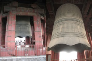 Bell in the Bell Tower of Xian, Ming dynasty, 1384 CE