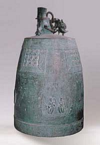 Korean Bell, Unjuji Japan