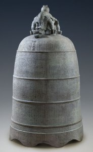Bell, Qing dynasty, 1657