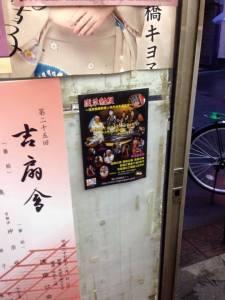 宮田レコード 本店