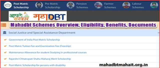 Mahadbt Scheme Social Justice And Special Assistance Department Scholarship Details