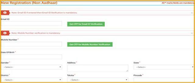 mahadbt scholarship registration non aadhar