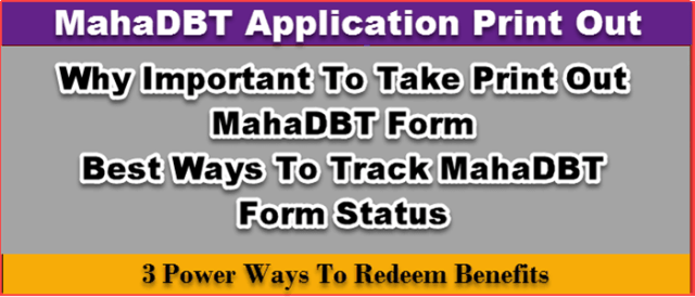 How To Print Mahadbt Form Online
