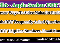 Power Ways Mahadbt Problems & Solutions | MahDBT Frequently Asked Questions | MahDBT Scholarship Help Line / Grievance. 2