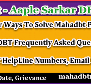 Power Ways Mahadbt Problems & Solutions | MahDBT Frequently Asked Questions | MahDBT Scholarship Help Line / Grievance. 7