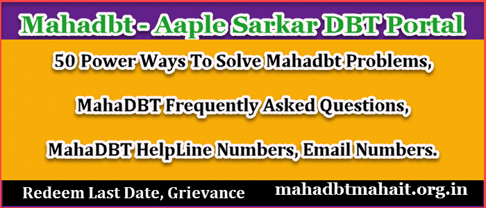 Power Ways Mahadbt Problems & Solutions | MahDBT Frequently Asked Questions | MahDBT Scholarship Help Line / Grievance. 1