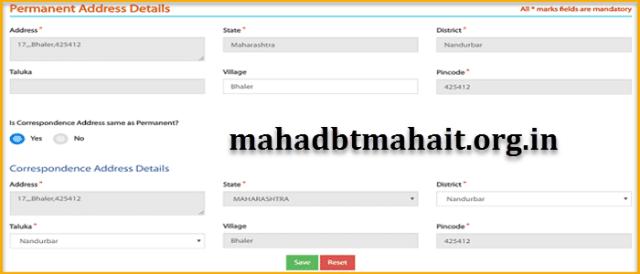 Mahadbt profile submission address information