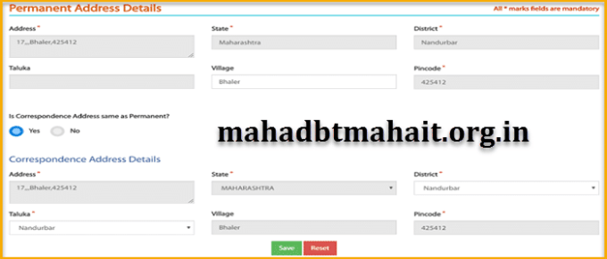 Mahadbt profile submission address information