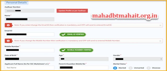 Personal details in mahadbt profile