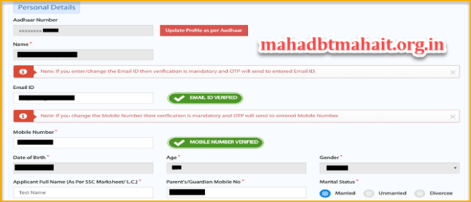 Personal details in mahadbt profile