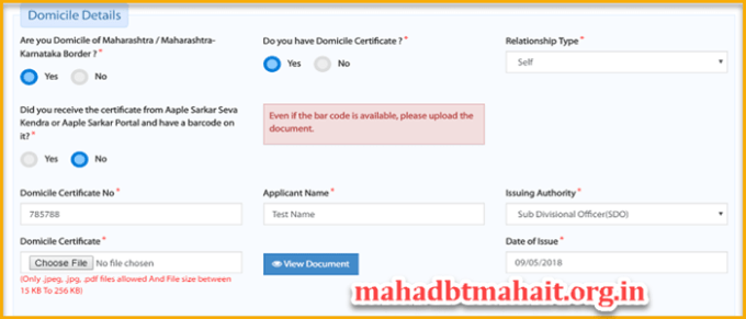 domicile details in mahadbt profile