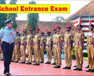 Announcement of All India Sainik Schools Entrance Examination (AISSEE) 2021