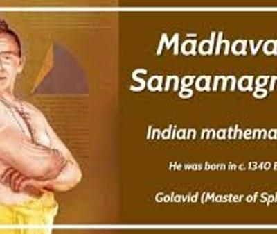 Under-Graduate Students Can Apply for Madhava Mathematics Competition Before 24th January 2021