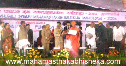 Abdul Kalam being felicitated.