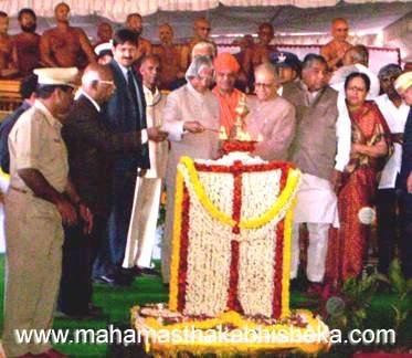 Inauguration of Mahamasthakabhisheka Mahotsava - 2006 by Abdul Kalam.