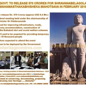 Karnataka Govt. to Release Rs. 570 Crores for Mahamasthakabhisheka at Shravanabelagola
