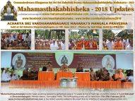 Acharya Sri Vardhamansagarji Maharaj Mangala Pravesha, Shravanabelagola