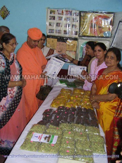 Shravanabelagola-Bahubali-Mahamastakabhisheka-Mahamastakabhisheka-2006-Akhila-Bharathiya-Jaina-Mahila-Sammelana-18th-November-2005-0008