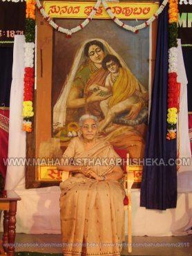 Shravanabelagola-Bahubali-Mahamastakabhisheka-Mahamastakabhisheka-2006-Akhila-Bharathiya-Jaina-Mahila-Sammelana-20th-November-2005-0030