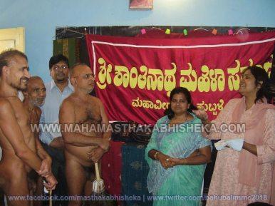 Shravanabelagola-Bahubali-Mahamastakabhisheka-Mahamastakabhisheka-2006-Akhila-Bharathiya-Jaina-Mahila-Sammelana-20th-November-2005-0037