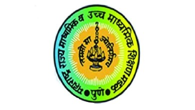 Photo of SSC And HSC Time Table 2021