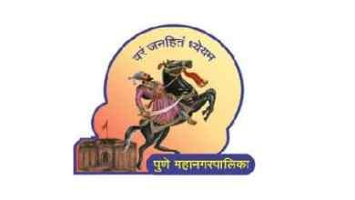 Photo of पुणे नगर निगम में 400 रिक्त जगाओयों के लिए भर्ती