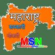 Maharashtra_Sarkari_Naukri