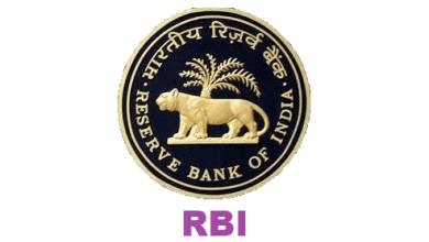 Photo of (RBI HallTicket)  भारतीय रिझर्व्ह बँकेत 841 ऑफिस अटेंडंट भरती प्रवेशपत्र
