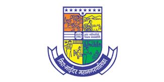 Mira Bhayandar Municipal Corporation Bharti 2021