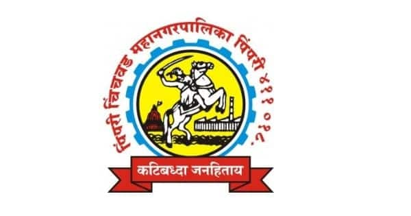 PCMC Recruitment 2021 Notification | Pimpri Chinchwad Municipal Corporation