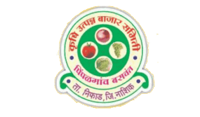 Agricultural Produce Market Committee Nashik Recruitment 2021