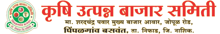 Agricultural Produce Market Committee Nashik