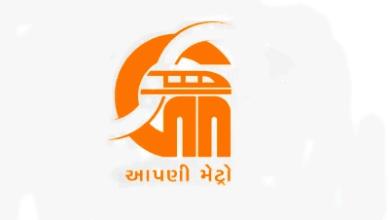 Photo of गुजरात मेट्रो रेल कार्पोरेशन लि. मध्ये मॅनजर पदासाठी भरती.