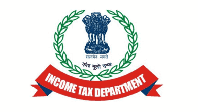 Photo of Income Tax Department Recruitment 2021 For Inspector of Income Tax, Tax Assistant And Multi-Tasking Staff  Posts 155 Vacancy.