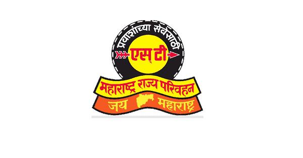 MSRTC Bhandara Bharti 2021