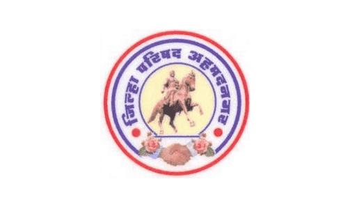 ZP Ahmednagar Bharti 2021