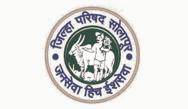 ZP Solapur Bharti 2021