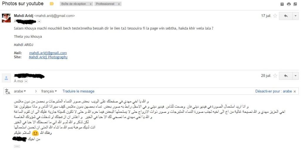 Copyright et non-respect des droits d'auteur en Algérie 17